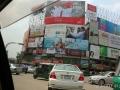 bangladesh-central